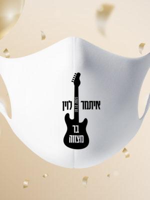 מסכה מדגם גיטרה הירו