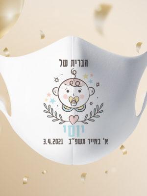 דגם תינוקי