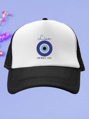 דגם נגד עין הרע