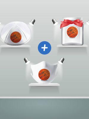 חבילת כדורסל - 50 כיפות, 50 מסכות, 50 מדבקות